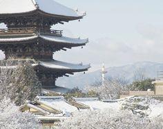 "yudoku: "" 八坂の塔と京都タワー / Yasaka Tower & Kyoto Tower by Yuya Horikawa "" Japanese Temple, Japanese Art, Japanese Buildings, Japan Photo, Travel Abroad, Study Abroad, Oh The Places You'll Go, Japan Travel, Kyoto"