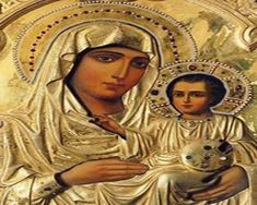 Kai, Paint Icon, Byzantine Icons, Blessed Virgin Mary, Orthodox Icons, Pyrography, Holidays And Events, Picture Quotes, Religion