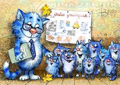 Blue Cats, Cat Art, Photo Wall, Bird, Drawings, Illustration, Fictional Characters, Russian Cat Breeds, Blue Russian Cat