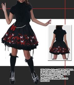 Bodyline Butterfly Skirt « Lace Market: Lolita Fashion Sales and Auctions