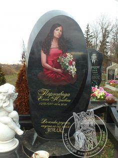 Cemetery Statues, Cemetery Headstones, Cemetery Art, Medan, Cemetary Decorations, Unusual Headstones, Tombstone Designs, Famous Tombstones, Stone Statues