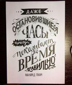 http://files.getcourse.ru/fileservice/file/thumbnail/h/16b76c05fe12c2aa92a86d7bdb42051d.jpg/s/1600x/a/1005/sc/224