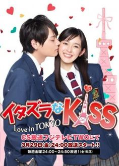 Mischievous Kiss: Love in Tokyo  Okay so this is the Japanese version of ISWAK (Taiwanese version) & Playful Kiss (Korean version)  No matter what language I love this story!