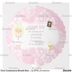 Shop First Communion Brunette Hair Girl Thank You Balloon created by KPW_Invitations.