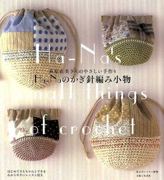 Hana's Small Things of Crochet  Japanese Craft Book by pomadour24, ¥1960