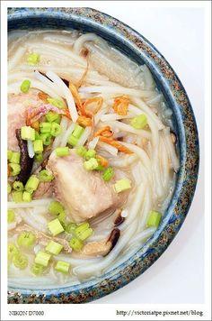 Taro noodle soup