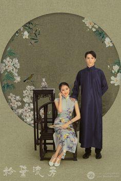 Chinese Wedding Decor, Chinese Style, Chinese Art, Pre Wedding Photoshoot, Oriental Fashion, Ao Dai, Photo Look, Modern Fashion, Photography Poses