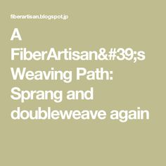 A FiberArtisan's Weaving Path: Sprang and doubleweave again