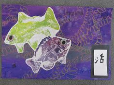 Lake and Hartville Elementary Art: 2nd Grade