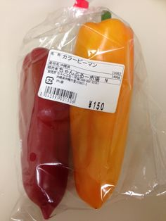 Peppers with Japanese label