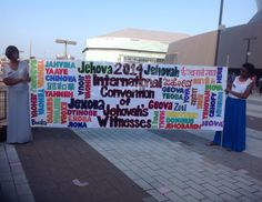 Jehovah God's name in various languages - 2014 International Convention, New Orleans