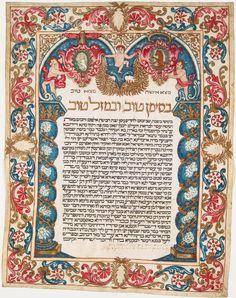 """""""Illuminated Hebrew Manuscripts"""" Image Title:  [Ketubbah. Reggio Emilia, 1756]. Created Date: 1756"""