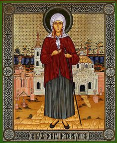 Xenia, Religious Icons, Orthodox Icons, Om, Paintings, Google Search, Icons, Architecture, Saint Petersburg