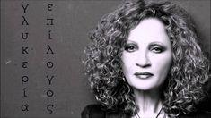 Γλυκερία - Επίλογος | Glykeria - Epilogos | Official Audio Release Greek Music, Dreadlocks, Hair Styles, Beauty, Youtube, Hair Plait Styles, Hair Makeup, Hairdos, Haircut Styles