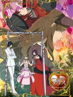 Joker, Lorina, Vivaldi, Alice and Blood, Heart No Kuni No Alice