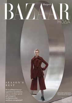 Bridget Malcolm wears military inspired coats to fit and flare dresses stars in Harper's Bazaar Greece Magazine November 2015 issue Photoshoot