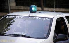 Сумка с двумя эмбрионами в банках найдена на греческом кладбище http://feedproxy.google.com/~r/russianathens/~3/Akn8juk39qs/21092-sumka-s-dvumya-embrionami-v-bankakh-najdena-na-grecheskom-kladbishche.html  Полиция была вызвана к месту поселковогокладбища в северной части Греции по звонку, в котором сообщалось о найденном черном мешке с двумя банками, каждая из которых с эмбрионом в формальдегиде.