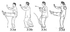 Sun Taijiquan, International Standard Competition 73 Movements Form:  Instructions, Lists, Notes, Bibliography, Links Qi Gong, Instructions, Tai Chi, Excercise, Yin Yang, Martial Arts, Benefit, David, Teacher