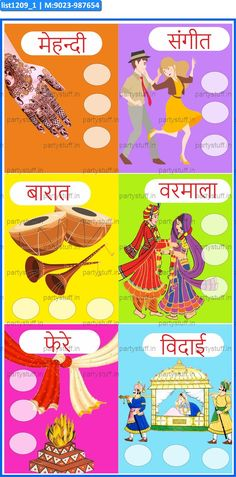 Ladies Kitty Party Games, Kitty Games, Tambola Game, Shadow Painting, Happy Dhanteras, Eid Mehndi Designs, Indian Illustration, Carnival Wedding, Wedding Mehndi