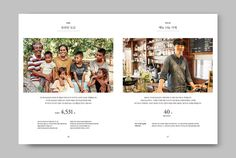 THE DNCBOOKS Ppt Design, Book Design, Layout Design, Graphic Design, Ad Layout, Print Layout, Catalog Design, Editorial Design, Zine