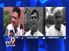 Cricket icon Sachin Tendulkar and Bollywood star Rekha came under attack in Rajya Sabha for attending the house for only three and seven days, respectively, since their nomination two years back.  For more videos go to http://www.youtube.com/tv9gujarati  Like us on Facebook at https://www.facebook.com/tv9gujarati Follow us on Twitter at https://twitter.com/Tv9Gujarat Follow us on Dailymotion at http://www.dailymotion.com/GujaratTV9