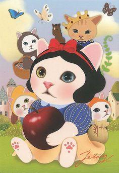 Jetoy Choo choo cat postcard - Wonderland 2 by Crazy Cat Lady, Crazy Cats, I Love Cats, Cute Cats, Art Disney, Gatos Cats, All About Cats, Pretty Cats, Wonderland