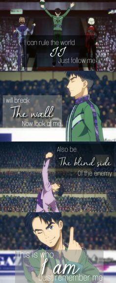 Song: Theme of King JJ Anime: Yuri on Ice Chara: Jean-Jacques Leroy (JJ)  ♡