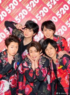Listen to every Arashi track @ Iomoio You Are My Soul, Ninomiya Kazunari, Group Pictures, Cnblue, 20th Anniversary, Boy Bands, Idol, Handsome, Tours