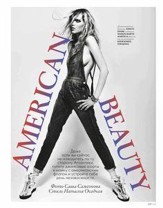American Beauty | Darya Kurovska | Sasha Samson #photography | Elle Ukraine August 2012 love jeans