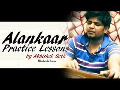 Indian classical music vocal lessons | Sargam Practice | Training | Free Hindustani music learning - YouTube