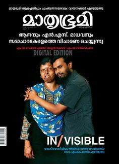 Mathrubhumi Illustrated November 30 2014 edition - Read the digital edition by Magzter on your iPad, iPhone, Android, Tablet Devices, Windows 8, PC, Mac and the Web.