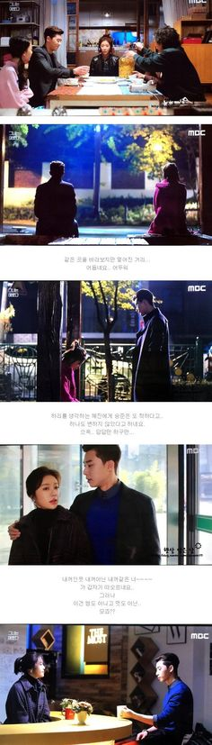 Added episode 11 captures for the Korean drama 'She Was Pretty'.