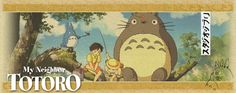 Studio Ghibli Countdown: 'My Neighbor Totoro' http://www.rotoscopers.com/2017/03/24/studio-ghibli-countdown-my-neighbor-totoro/