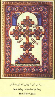 la croix glorieuse de dozulé | Les jeûnes des mercredis et Vendredi dans la Tradition Syriaque. Le14 ...