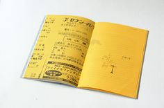 The Tokyo ISSYONI Weisly by Hsueh Wei-cheng, via Behance