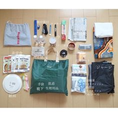 undefined What's In Your Bag, You Bag, Bags, Life, Outdoor, Yahoo, Drink, Food, Handbags