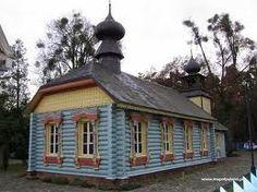 ciechocinek - Szukaj w Google cerkiew prawosławna pw ś Michała Archanioła
