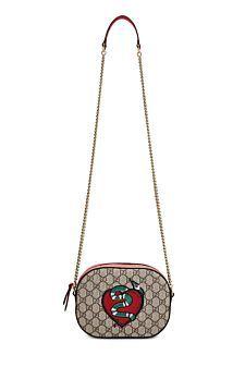 Limited Edition GG Supreme Snake Mini Chain Bag