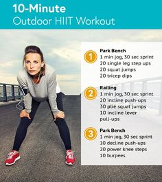 10-Minute Outdoor HIIT Workout via @DailyBurn
