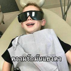 Gavin Memes, Funny Tanks, Funny Mems, Movie Dialogues, Funny Messages, Me Too Meme, Meme Faces, Stupid Funny Memes, Best Memes