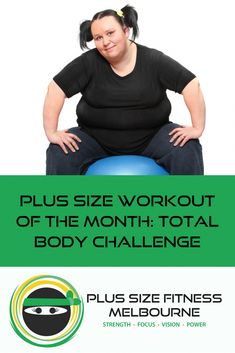 Here's a great little plus size friendly 30 minute challenge workout for you to try in the privacy of your own home. #plussize #fitness #workout