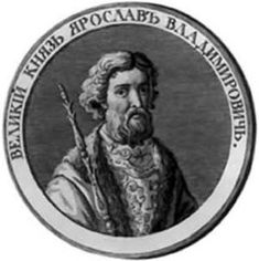 7 легендарних незнайдених скарбів України – Україна для українців