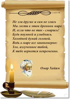 мудрые слова!!!