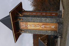 Me at Ushuaia !
