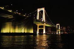Rainbow Bridge Tokyo bay cruise