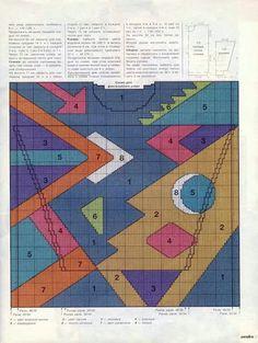Geometric intarsia sweater pattern