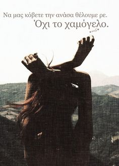★mG★'s Greek Quotes ★mG★ images from the web