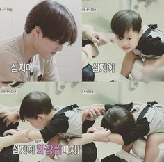 Kai oh my baby with taeoh. His face