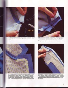 Sewing Men, Sewing Coat, Hand Sewing, Sewing Lessons, Sewing Hacks, Sewing Tutorials, Tailoring Techniques, Sewing Techniques, Viking Sewing Machine