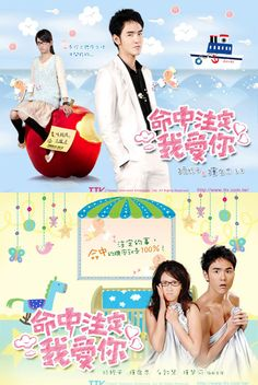 Fated to Love You (Taiwanese drama). It was so cute! Every episode was so much fun. It definitely is one of the bests. Now, on my fave list :)